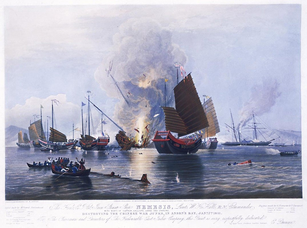 Destroying_Chinese_war_junks,_by_E__Duncan_(1843)