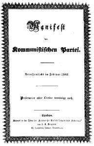 Tittelbladet fra den første utgaven av det kommunistiske manifest, publisert i London februar 1848. Frilisens gitt av marxists.org.